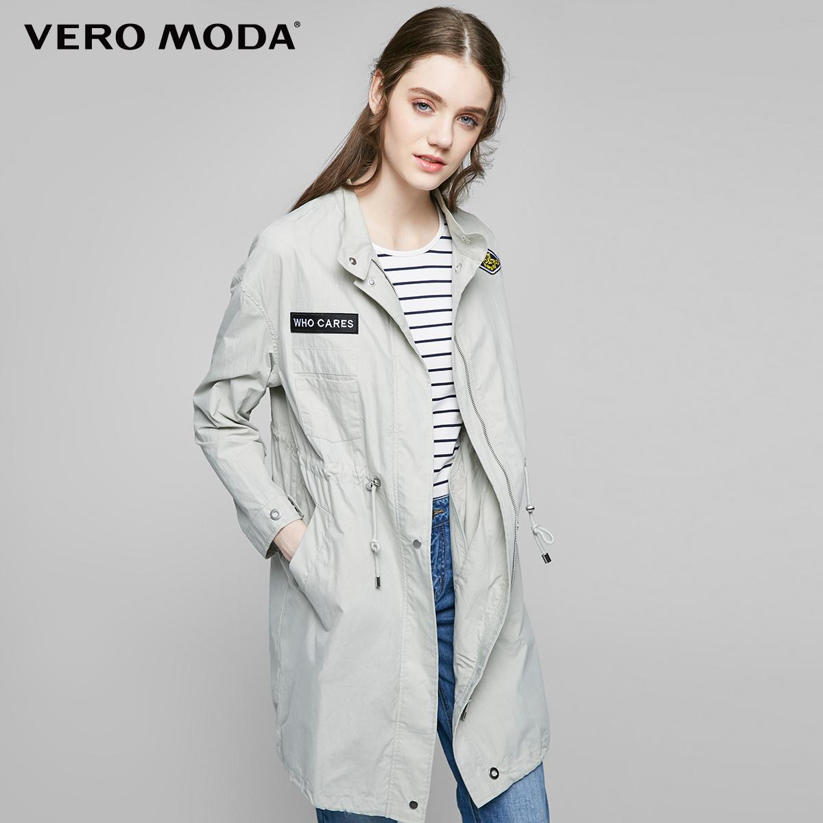 Vero Moda2017新品工装风贴布中长款薄风衣|317121529