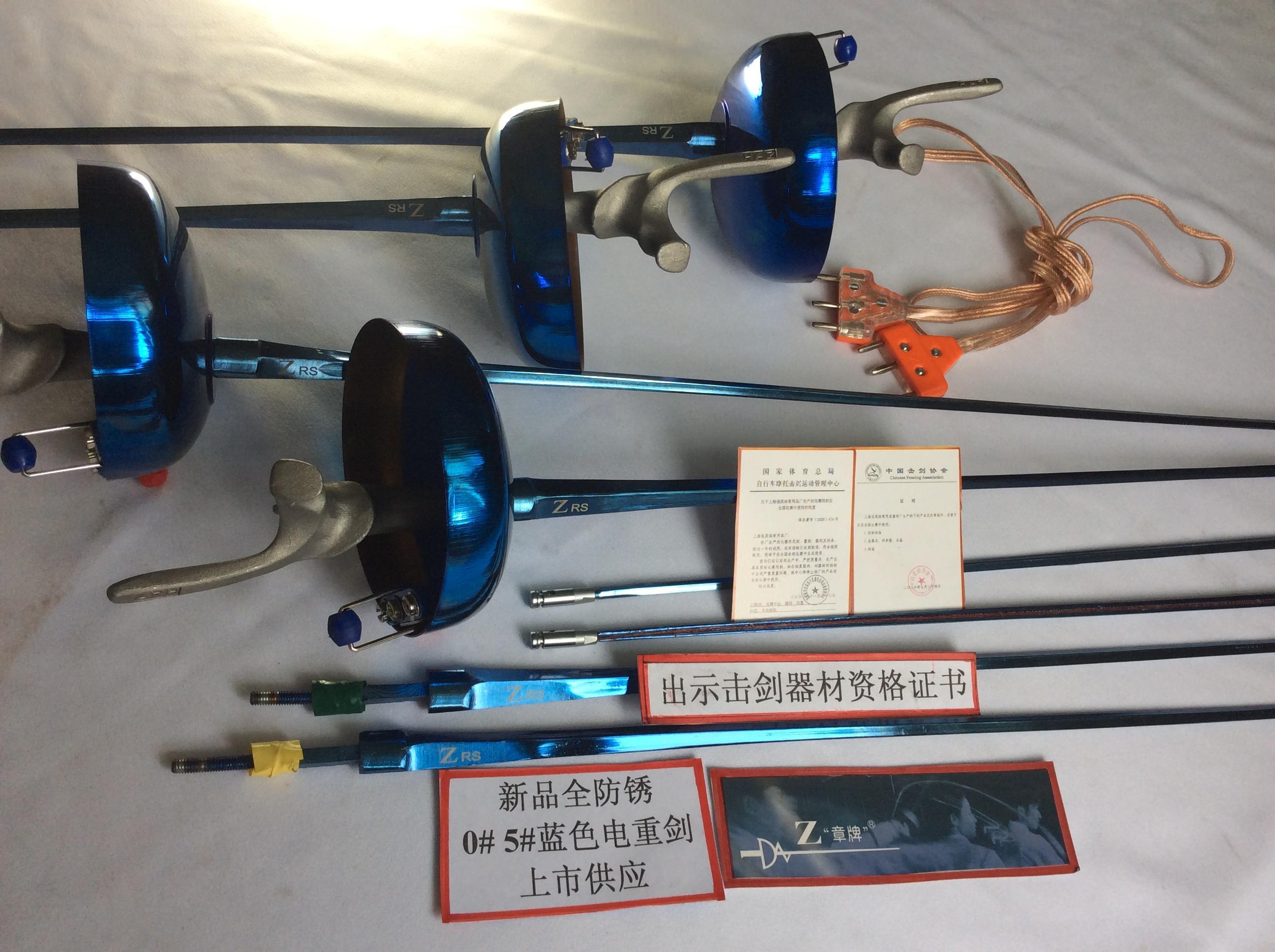 Новый товар новинка Оборудование для ограждения Zhangpai голубой Ржавеющая электрическая шпата( в подарок Прозрачная ручная линия)
