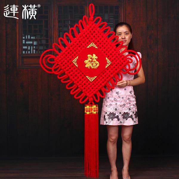 中国结挂件福字客厅大号镇宅玄关风水新房乔迁壁挂装饰特大