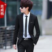 西装三件套修身韩版学生小西服男正装宴会毕业礼服全套西装外套