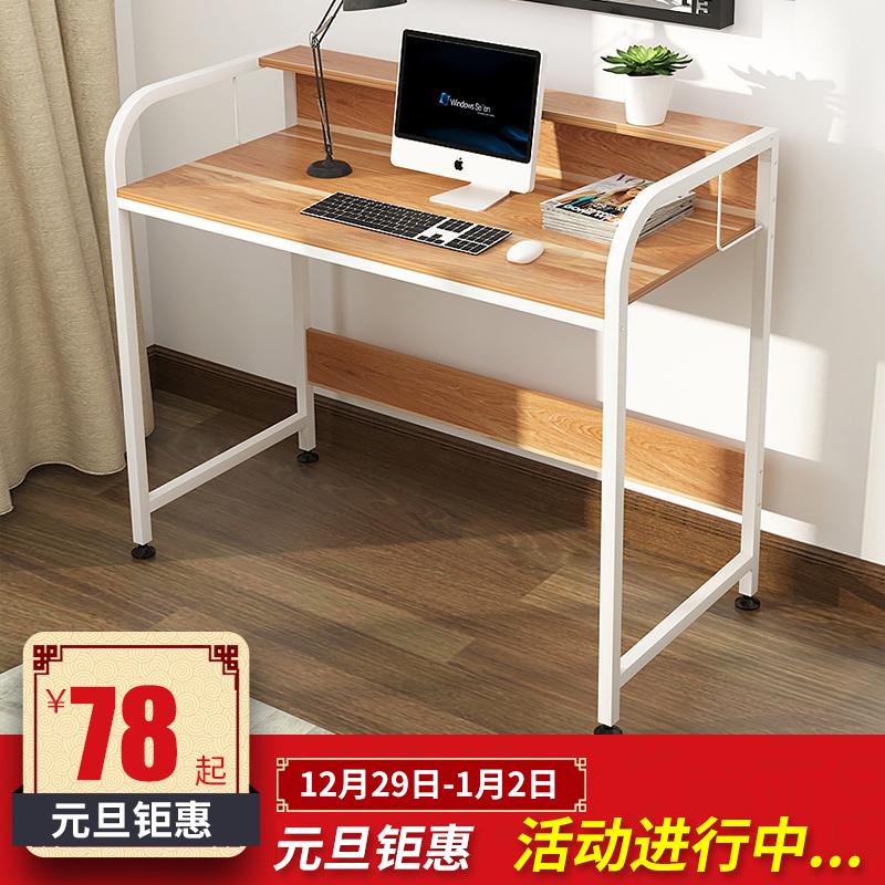 卓禾台式桌家用筆記本電腦桌辦公桌書桌書架 簡易置物架小架子