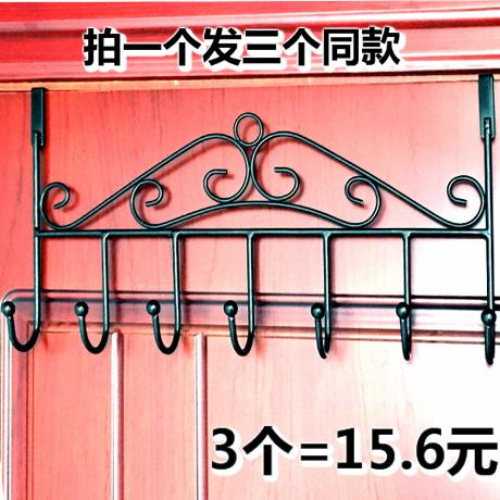 Железо ворота после подключить избежать гвоздь бесшовный ворота на весить одежду одежда полка весить одежду крюк настенный для полотенец вешалка стеллажи