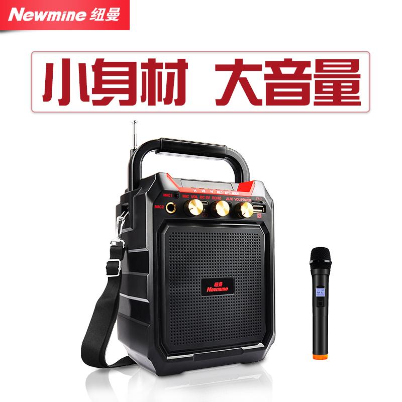 纽曼便携式手提蓝牙拉杆移动广场舞音响音箱户外晨练地摊播放器FM