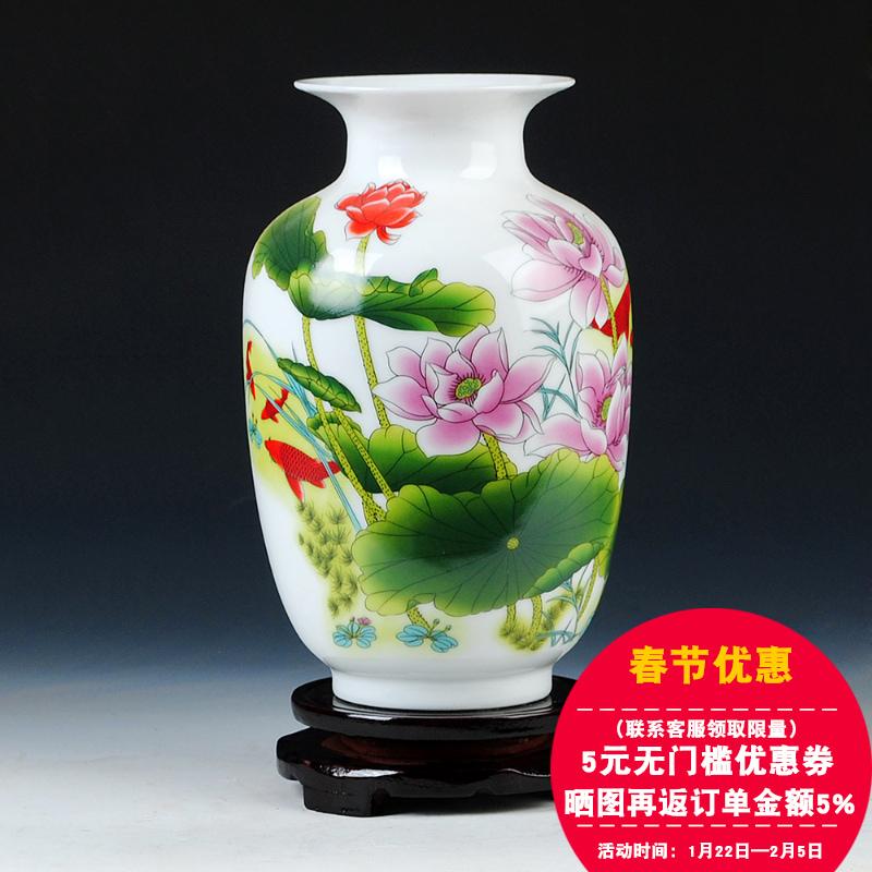 景德鎮陶瓷器花瓶 簡約客廳家居裝飾工藝品擺設擺件小花插