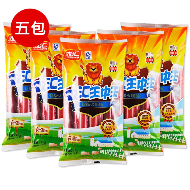 ~天貓超市~雙彙火腿腸王中王30g^~8支5連包大包裝零食方便麵搭檔