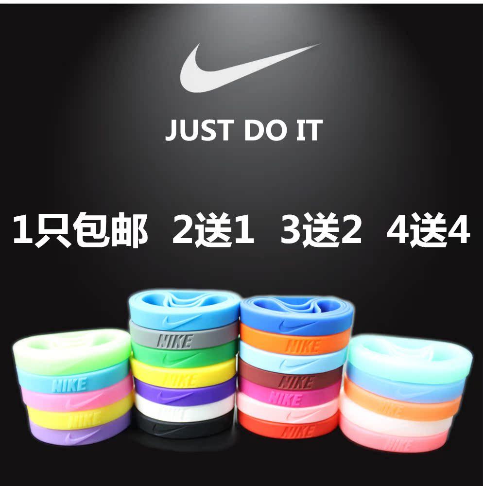 Силиконовый браслет запястье NIKE баскетбол Nike фитнес звезда силиконовые руки кольцо световой браслет пакет mail