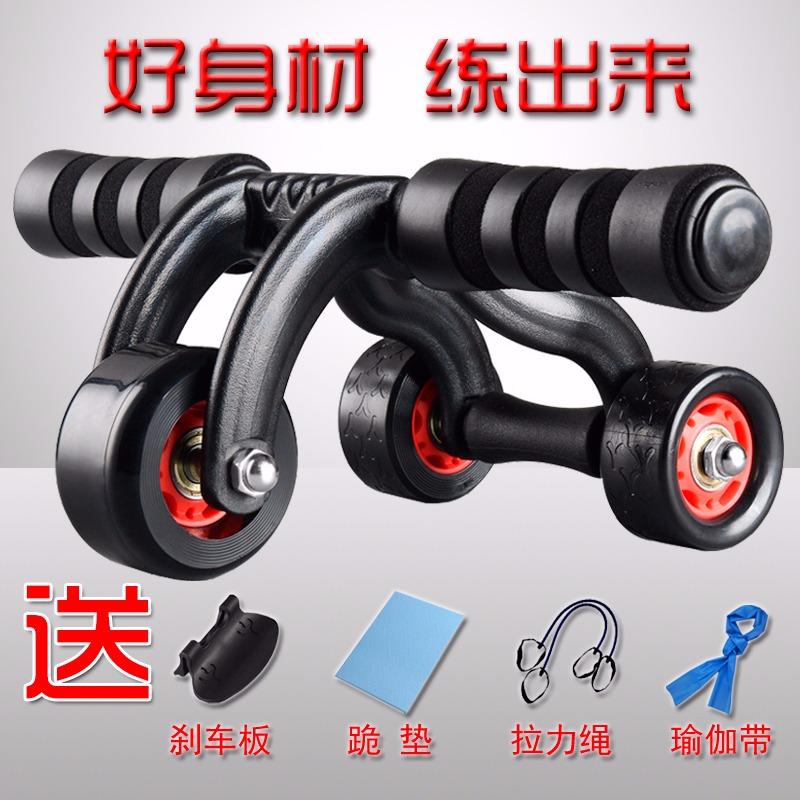 減肚子收腹健腹輪腹肌輪家用 健身滑輪器材練腹部肌肉滾輪男女