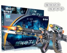 East hair super gun infrared submachine gun acousto-optic children longer toy guns Children light music