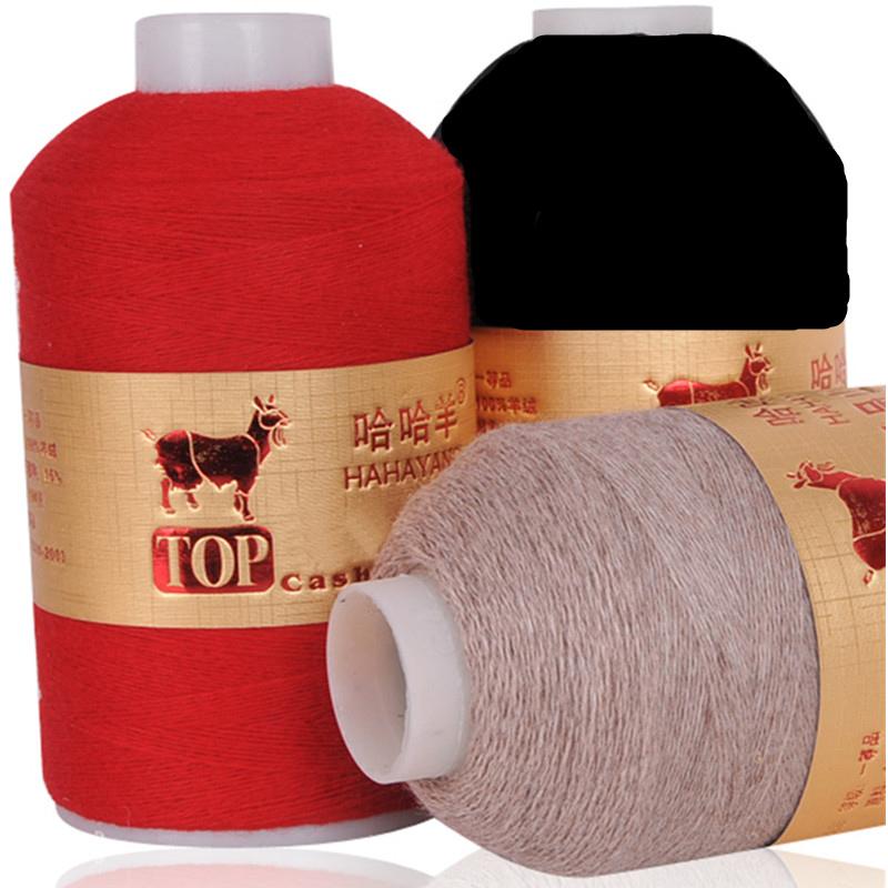 Подлинная Козья шерсть тканые шерсти кашемира линии ха-ха овец от Ордос распродажа скидки