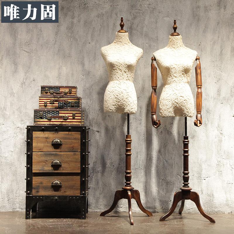 唯力固衣服 服裝店櫥窗道具假模特人台模特架女人半身模特道具