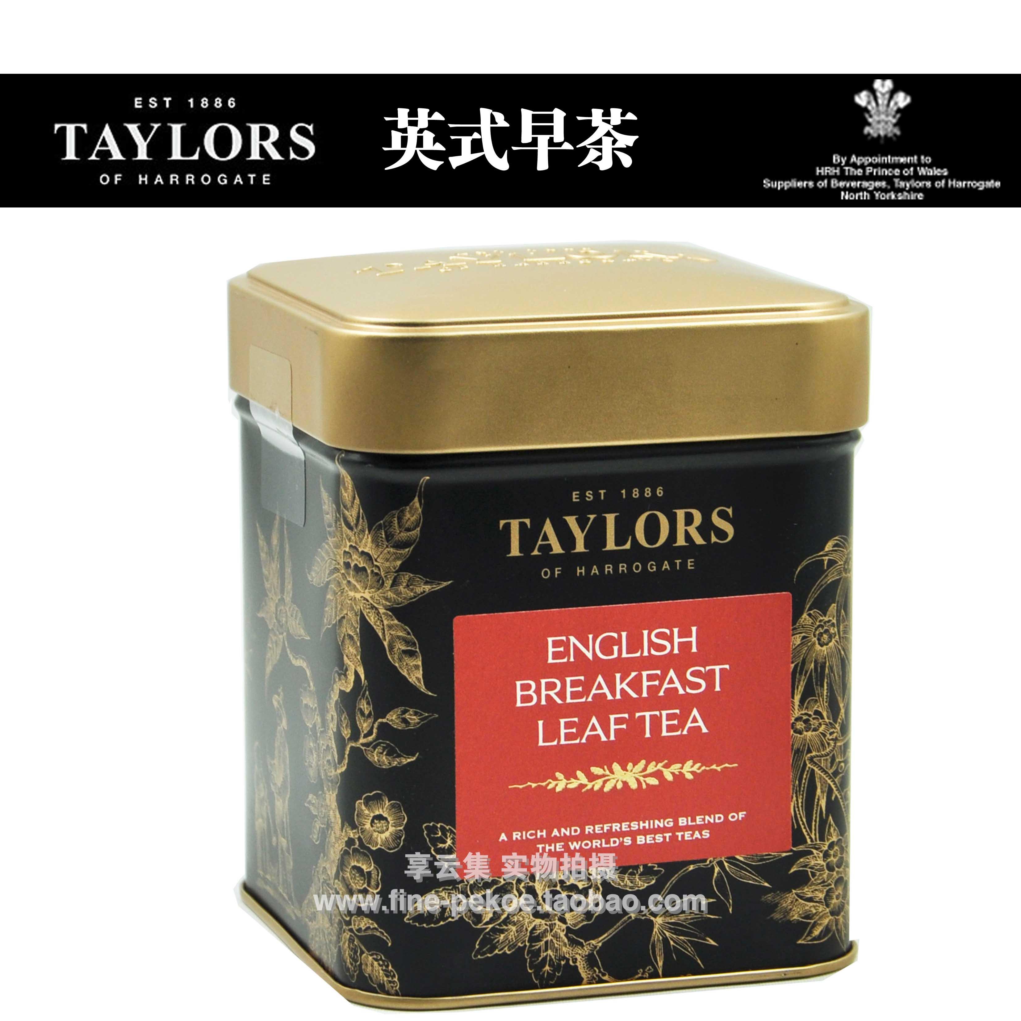 英国TAYLORS皇家泰勒 英式早餐红茶 罐装125g 皇室御用 西式红茶