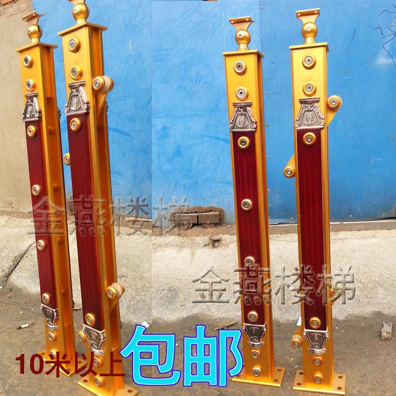 楼梯扶手护栏栏杆立柱飘窗阁楼阳台高分子不锈钢围栏家用拉丝配件