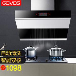 Govos 抽油烟机侧吸式 自动清洗大吸力双电机不锈钢脱排触控特价