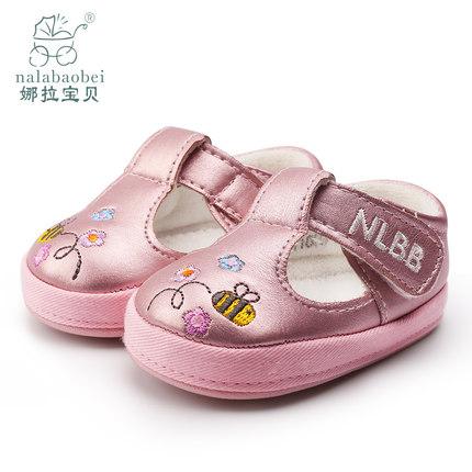 娜拉宝贝 车缝线婴儿步前鞋软底防滑 魔术贴宝宝鞋子女婴儿鞋春秋