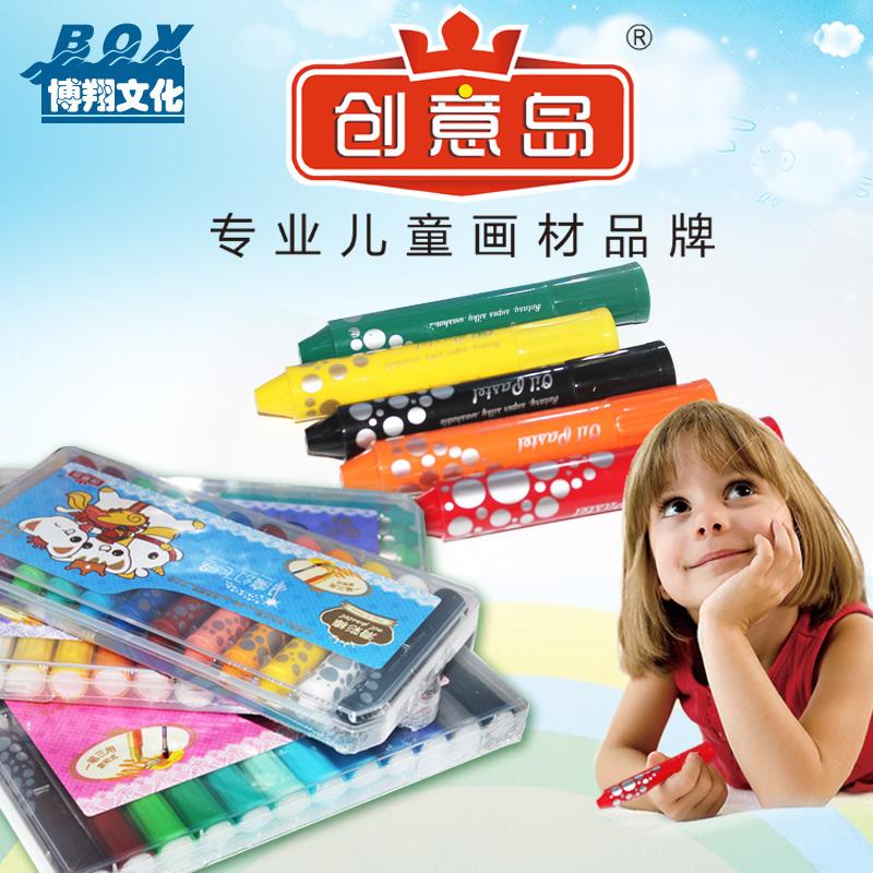 创意岛12色18色24色36色旋转水溶性油画棒丝滑彩棒炫彩棒儿童蜡笔