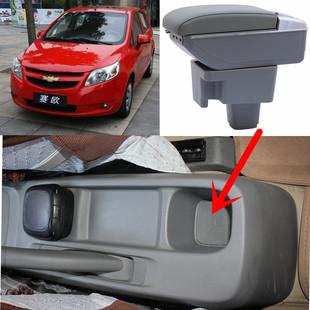 雪佛兰新赛欧扶手箱2010 11 12 2013年老款赛欧专用免打孔手扶箱