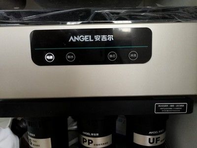 大家说说安吉尔v6好不好,评测点击使用安吉尔Ⅴ6净水机怎么样?