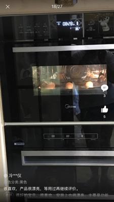 真实的用户体验美的TQN34FBJ-SA怎么样,大家说说思考美的蒸箱烤箱TQN34FBJ-SA好用吗?