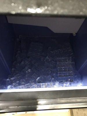 乐创制冰机曝光是真是假,乐创制冰机质量怎么样真的靠谱吗?不想被骗就看下这