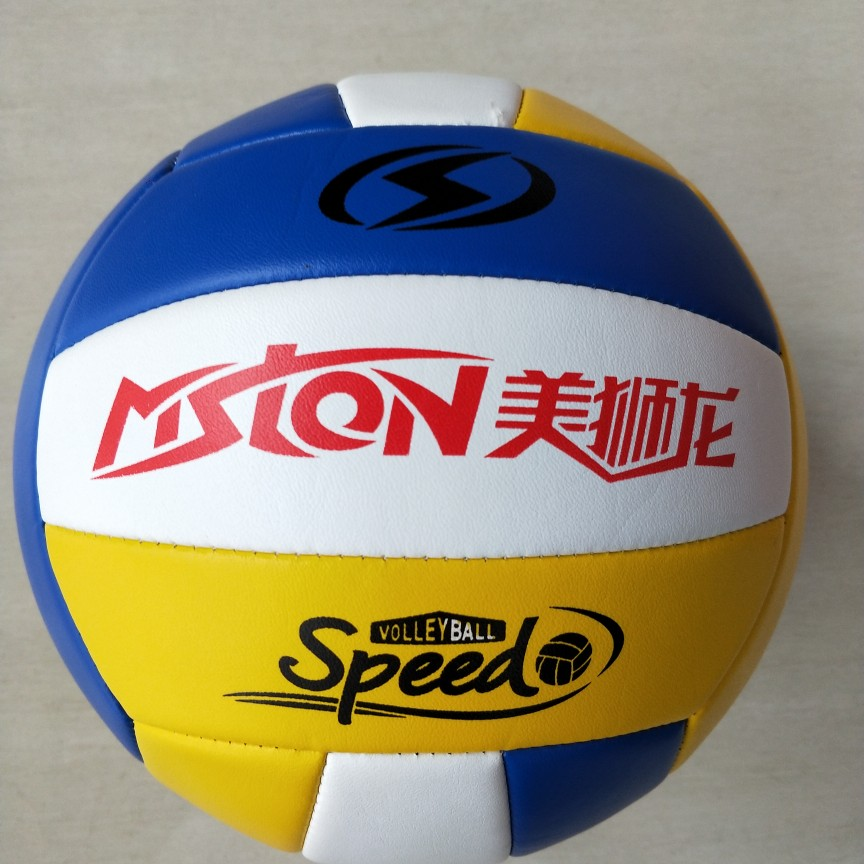 新品美狮龙排球5号中小学生中考软皮不伤手充气沙滩比赛训练球