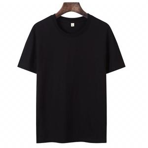 纯棉t恤男士短袖纯色圆领全棉体恤(可定制)