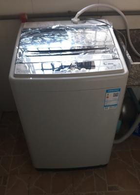 使用评价Hisense海信 XQB70-H3568 洗衣机功能怎么样,好不好用
