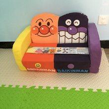 Детская мебель/кресла > Диваны.