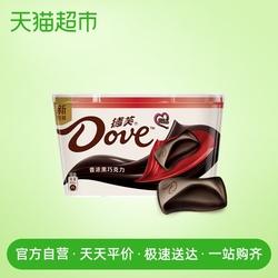 德芙香浓黑巧克力252g碗装排块礼盒休闲零食品送女友礼物2倍起购