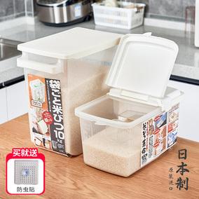 日本进口inomata家用装20斤储米箱