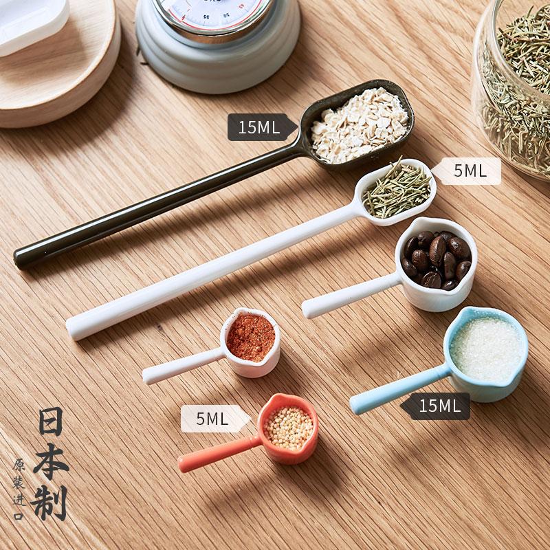 日本进口厨房计量勺套装 家用调料奶粉定量勺 烘焙小勺子长柄量匙
