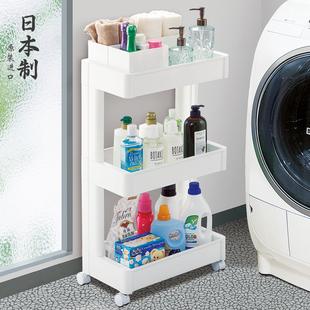 日本进口洗衣机落地卫生间收纳架