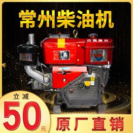 常州R190R192单缸小型柴油机 10马力11匹水冷直喷手/电启动空压机图片