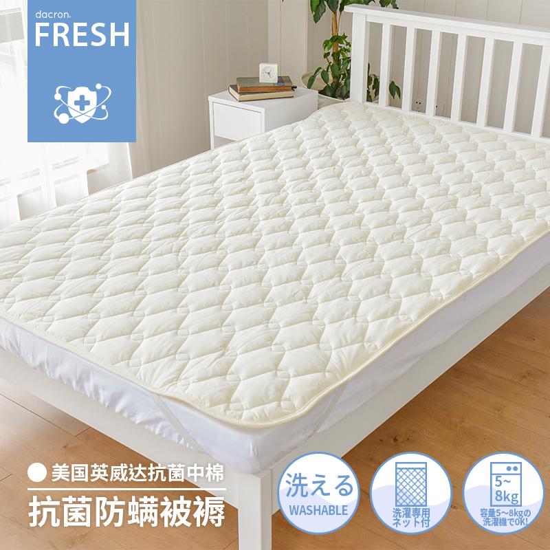 (用140元券)日本抗菌防螨防滑床垫保护垫家用可水洗1.5m床垫保护罩床褥垫