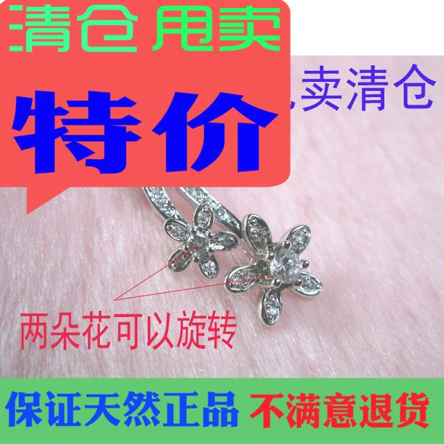 欧美时尚新款925纯银韩式女款吊坠项坠8送项链礼珠宝首饰饰品包邮