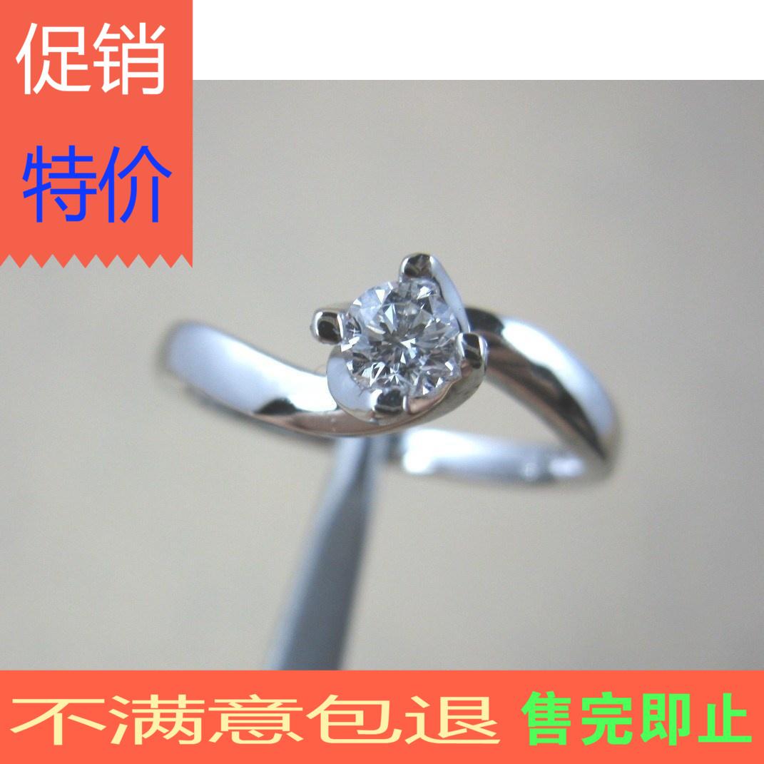 促销送证书时尚彩色贵重宝石21分14K白金钻石女结婚戒指指环圆钻
