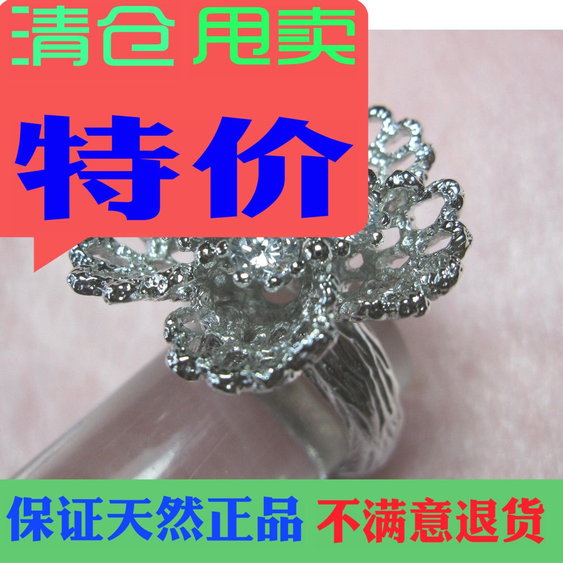 名牌款式豪华的-手工非常精致银戒指Si-0003R情人生日结婚送礼