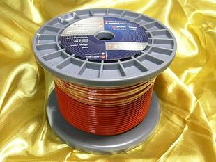 Neotech Bandung freezing Cryo 7N 20AWG licensed distributor of single crystal copper Bandung