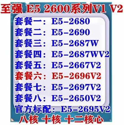 Intel E5-2690 CPU 2680 2650V2 2696 2667 2687WV2 2695 2697 V2