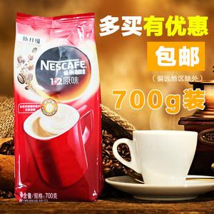 雀巢咖啡1+2咖啡原味咖啡粉三合一咖啡速溶咖啡粉700g袋装满6减6