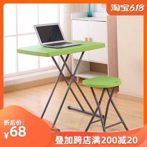 简易塑料折叠桌家用小桌子儿童学习餐桌可升降便携式户外电脑书桌