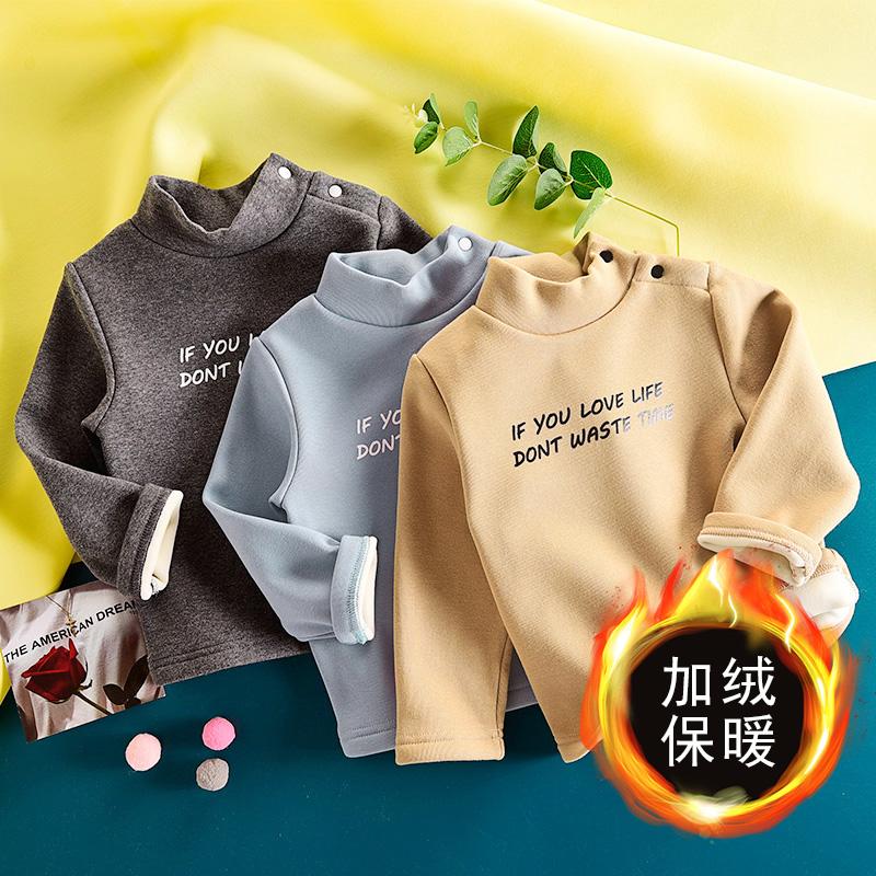 宝宝半高领卫衣加绒外穿洋气韩版男女童肩扣套头打底衫上衣外套潮