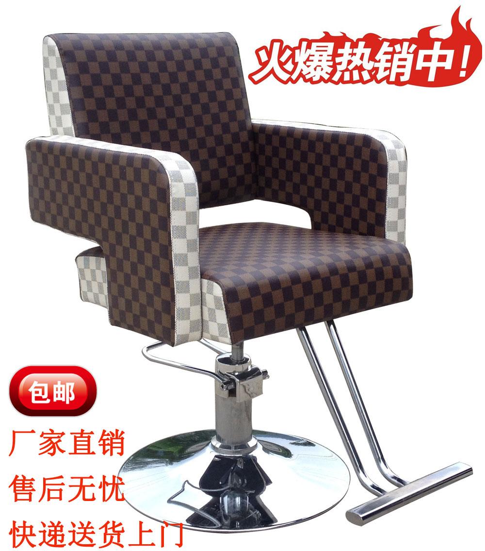 Специальное предложение продаётся напрямую с завода салон специальный стрижка стул парикмахерское дело стул мода ножницы волосы причина позволять табуретка лифтинг 917