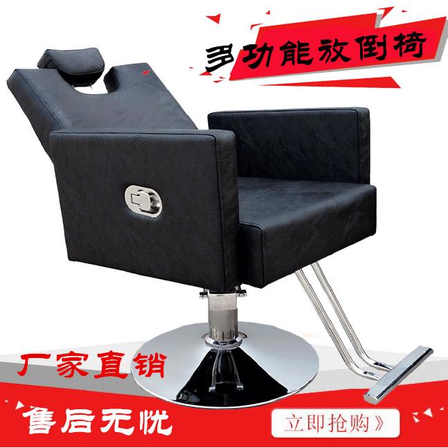 Новый продаётся напрямую с завода косметология парикмахерское дело стул стрижка магазин царапина ху ремонт поверхность салон можно поставить лить после лить шезлонг сын 605