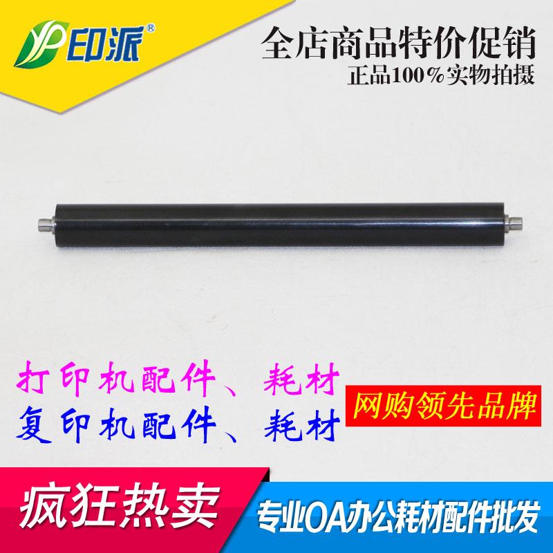 Применимый samsung m2071 следующий Ролик M2070 M2021 M2022 M2020 фиксированный тень следующий роликовый давление роликовый