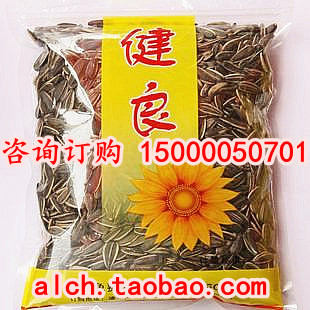 Leung amp good health from Chuansha C spiced seeds 10 yuan 420g