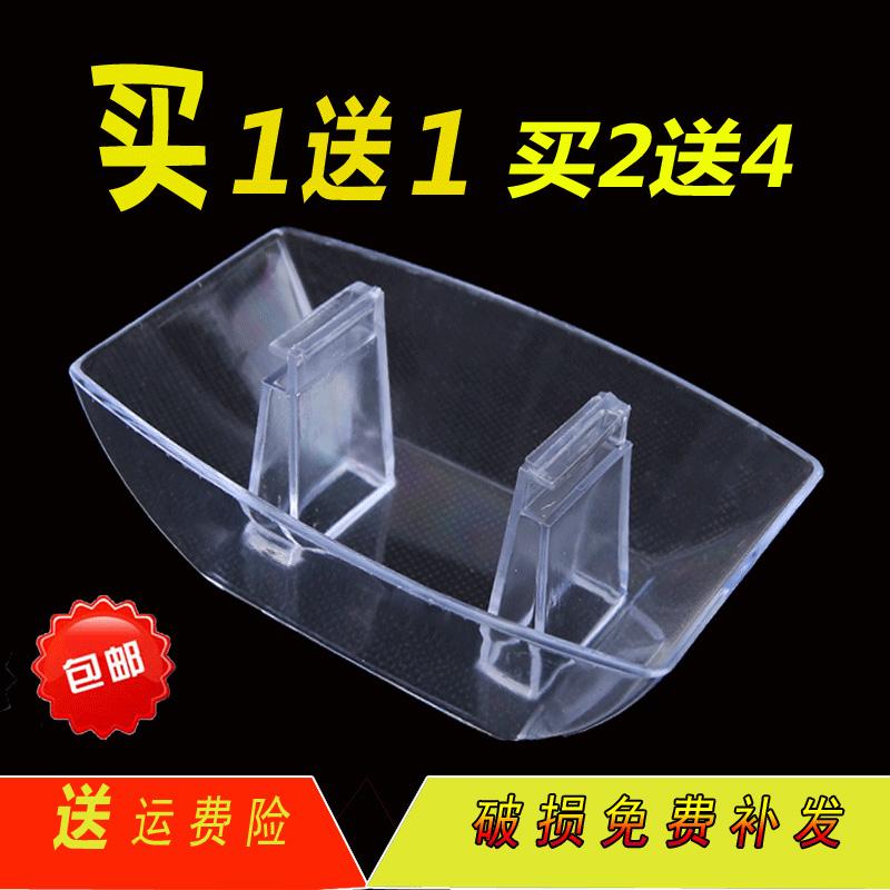 抽吸油烟机油杯通用接油盒方形塑料油碗油漏斗油槽欧式油烟机配件