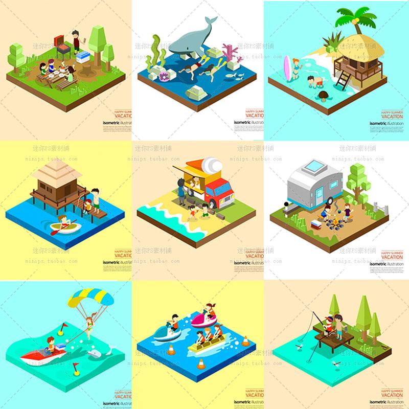 861号2.5d扁平化创意等距差插画海边暑假建筑AI矢量背景素材图,可领取元淘宝优惠券