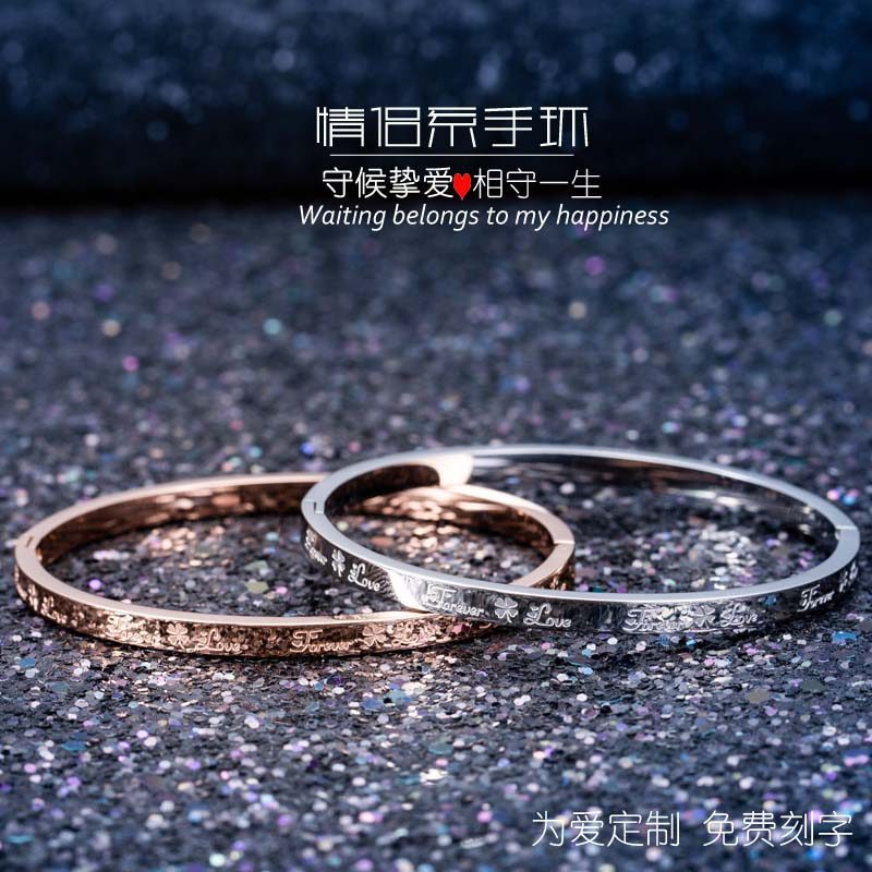 Keepsake DIY lovers Bracelet a pair of engraved Korean student customized Bracelet