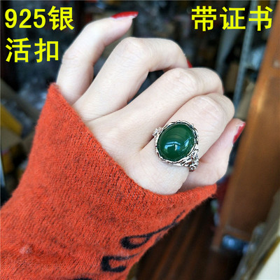 925 sterling silver green chalcedony agate live tone hollow pattern personality fashion Korean version exaggerated index finger ring female