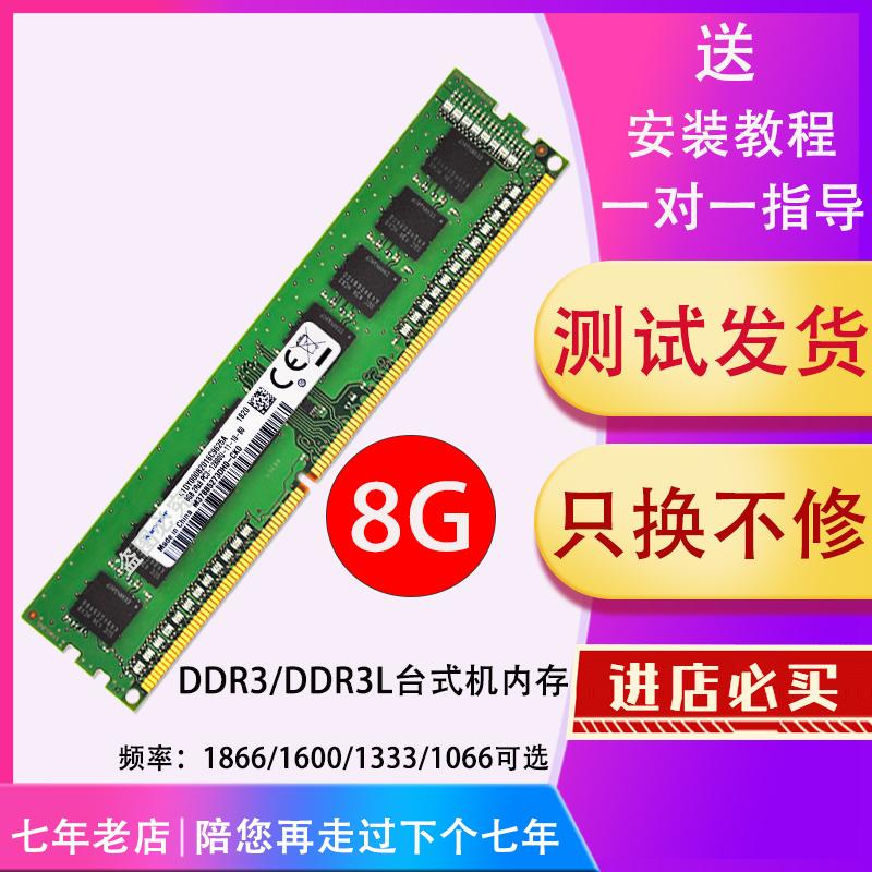 Оперативная память Артикул 540820398415